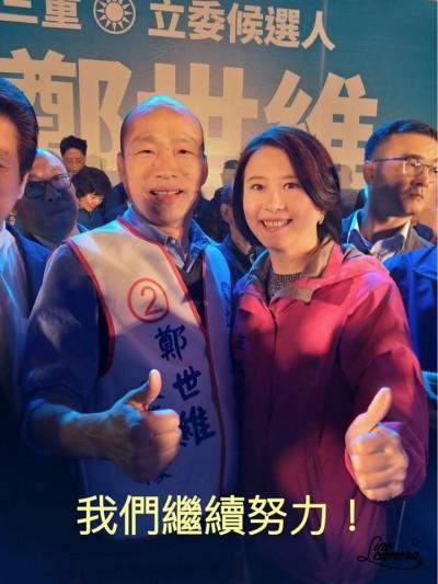 初選落敗是否脫黨不說死 王鴻薇呼籲郭台銘快消毒