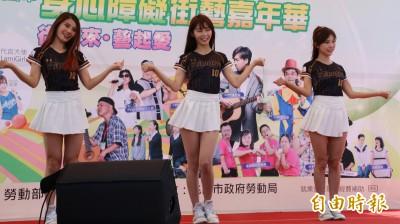 桃市勞動局邀58組身障街頭藝人 齊聚風禾公園表演