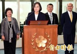 自由開講》蔡英文的突破 台灣的成功