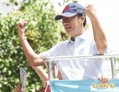 韓國瑜勝出》郭台銘發聲明恭喜韓市長 未提退黨強調奉獻