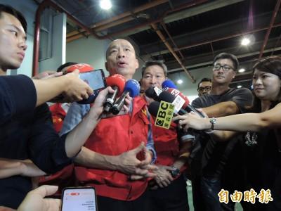 韓國瑜今早沒防颱行程 市民轉「鄰居」颱風文宣自保