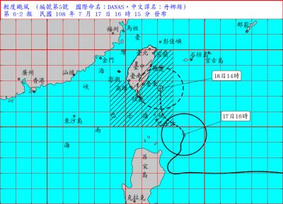 丹娜絲來襲會不會放颱風假?各地最新風雨預報出爐