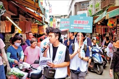 透過新平台…中國新媒體統戰 鎖定台青