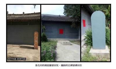 中國盛行大封廟門「囚禁」神像 村民怒批共產黨喪天良!