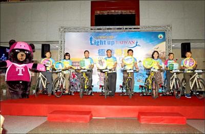 自行車凸全台灣 點亮4極點燈塔