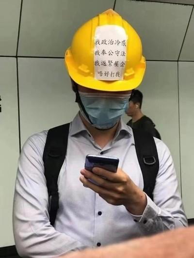 香港黑社會狂毆平民 民陣促各國發布旅遊警示