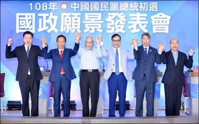 國民黨全代會今提名韓國瑜 吳敦義:不希望還有人參選