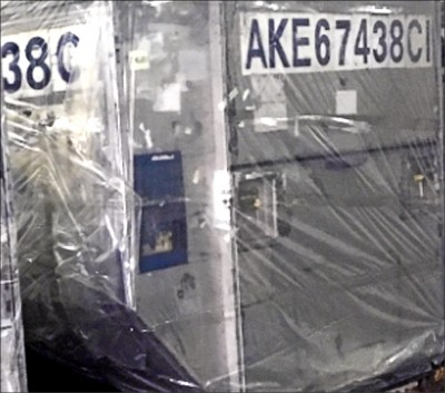 國安局本週調查出爐 恐有第三波懲處