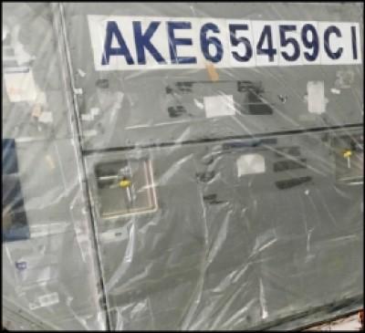 國安局本週調查出爐 朝野立委:一定要嚴懲 否則難止血