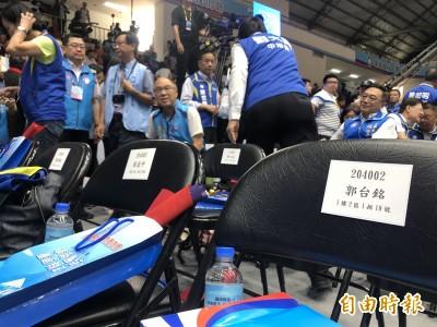 郭台銘不出席全代會 第一排仍為他留座位