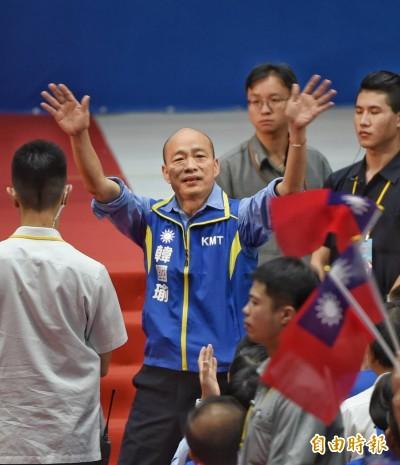 全代會通過 國民黨正式提名韓國瑜選總統