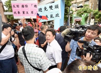 抗議刪除總統兼黨主席 藍天行動聯盟:韓國瑜才能救黨救國