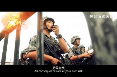 駐港解放軍拍片 警告後果自負