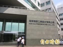 傳廣州面板廠要賣  鴻海回應了