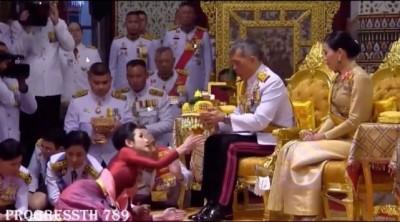 剛迎娶第4任妻... 泰王打破87年傳統納妃