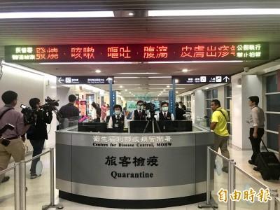 香港罷工 高雄機場已有5航班受影響取消