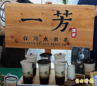 一芳水果茶微博發聲明挺一國兩制、譴責香港罷工