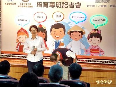 韓國瑜白天缺席市政行程 晚上餐敘台中藍營議員