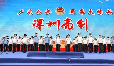 深圳亮劍 中國放送模擬鎮壓畫面