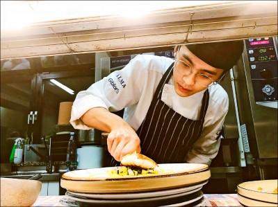 男科大生研發蛋料理 登義大利米其林餐廳