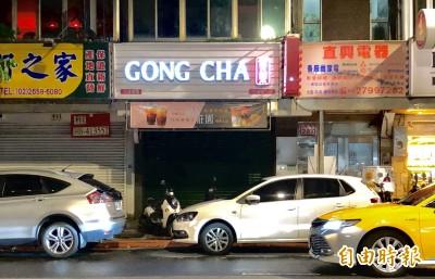 台灣貢茶微博發聲明支持一國兩制、香港不可分割