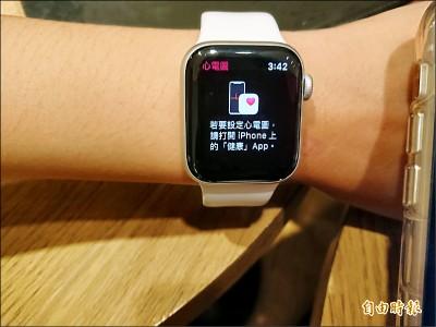 Apple Watch S4心電圖禁用 民提國賠
