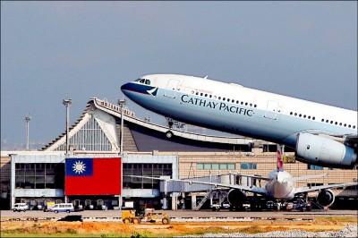 國泰航空反送中員工 被禁飛中國