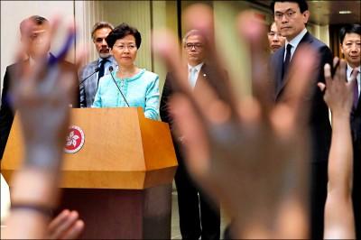 林鄭稱反送中經損更甚SARS 阻週末遊行