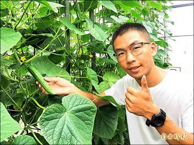 農業青年大使》商科轉讀農 太保子弟拚科技務農