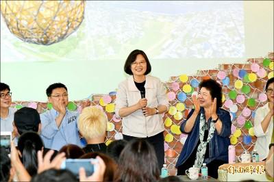 2020大選 蔡英文:捍衛台灣民主自由之戰