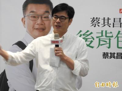 韓國瑜放下高雄跑選舉 陳其邁:說話不算話怎麼教小孩?