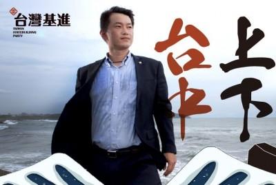3Q!連連電爆韓國瑜 網讚「新戰神」: 連黃國昌都不敵