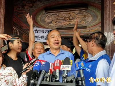 韓國瑜擬告前藍委 他諷:到時國民黨「換韓」又一陣亂