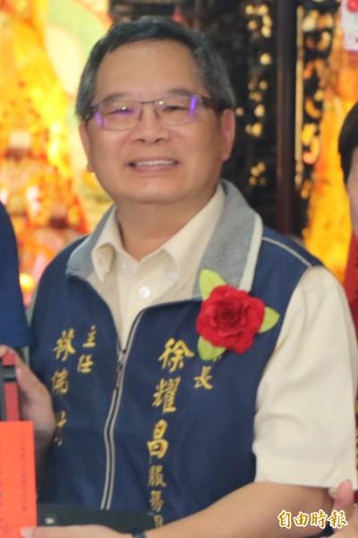 徐耀昌頭份服務處主任 遭控涉違法領出席費