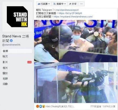 反送中》香港機場傳落單警察拔左輪手槍指嚇群眾