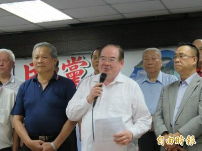 確定了 國民黨明中常會將開除陳宏昌