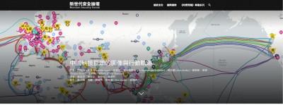 中國輸出數位威權主義 澳洲智庫報告中譯版上線