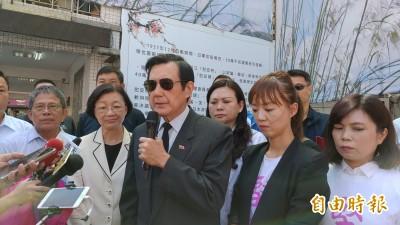 國民黨整合有妙計? 馬英九:團結奮鬥救中國