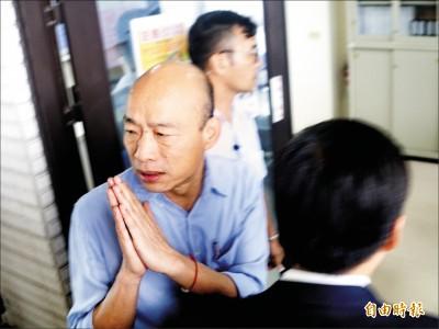麻將風波》韓控:國家機器在監視我 政院:勿亂指控轉移焦點