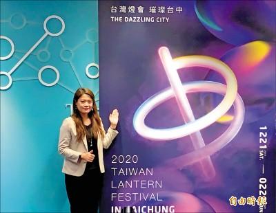 「轉包」明年台灣燈會燈區 台中市傳4局處不滿觀旅局