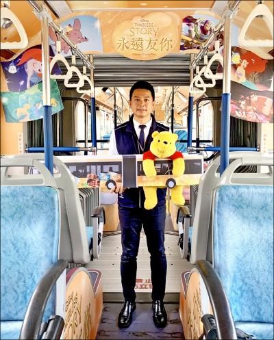 全國首輛台中市迪士尼彩繪公車上路 歡迎打卡