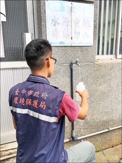 儲水了沒! 台中市20日起停水23至46小時 影響逾11萬戶