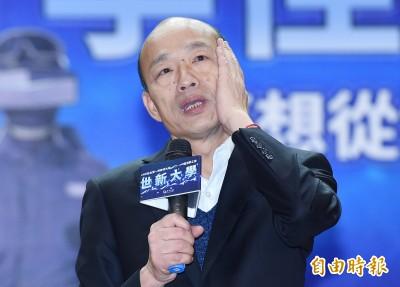 韓國瑜民調崩盤!綠黨民調:討厭國瑜黨遠大於討厭民進黨