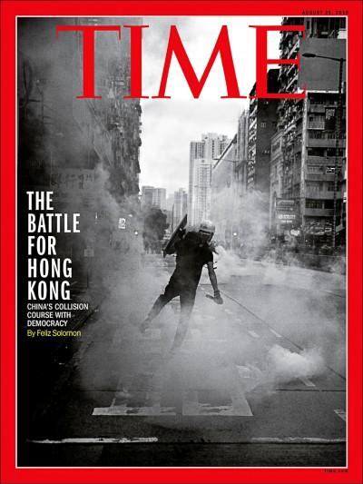 為香港而戰 反送中再登時代封面