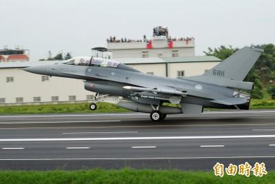 美國準備要賣了!66架F-16對台軍售案將送交國會
