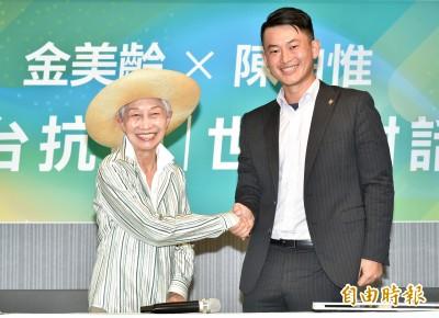 面對中國霸道強權 金美齡:讓民主與自由作為台灣的後盾