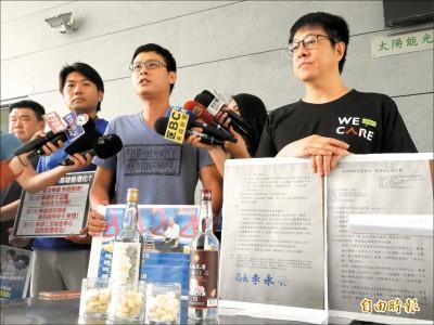 11月12月兩場罷韓遊行 高市警准了