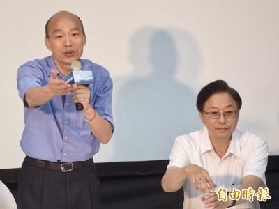 國政顧問團第一波百人 韓國瑜:另一百人不便掛名