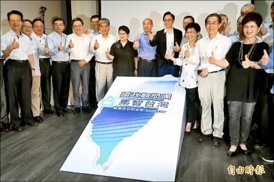 韓國瑜國政顧問團 被質疑老藍男