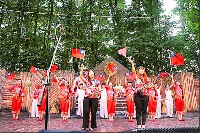 彰化》薪傳舞團捷克演出 台灣國旗亮眼